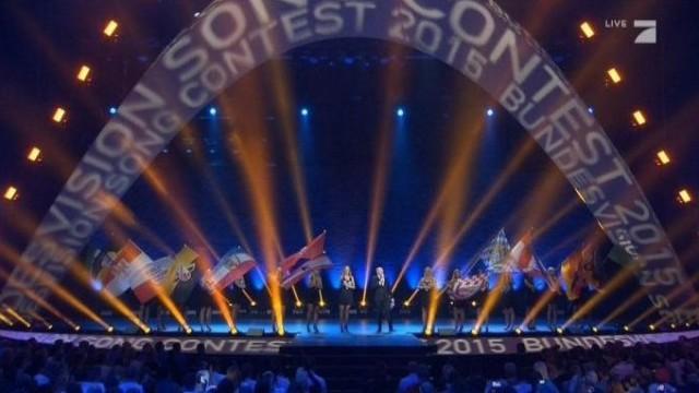 Willkommen beim Bundesvision Song Contest